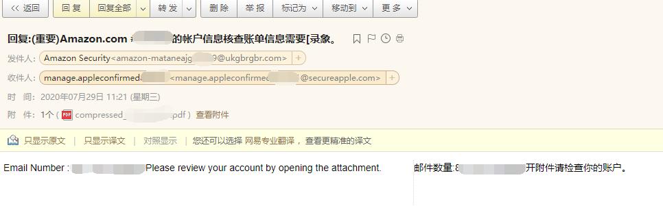 AWS账单确认(被骗了,是钓鱼邮件)-图1