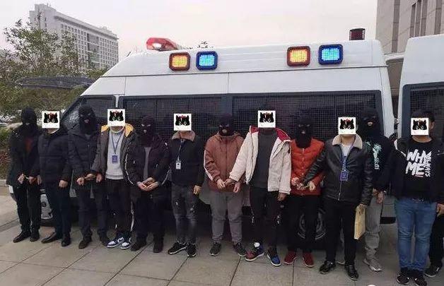 浙江杭州捣毁一**直播平台 36人被捕 7人获刑-图1