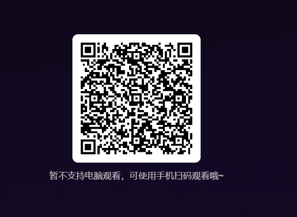 福利福利,京东樱桃键盘自营店大奶牛在直播-图1
