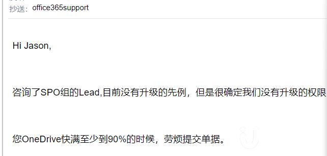 最后还是决定租世纪互联上海+国际精品网 和Azure做邻居了-图1