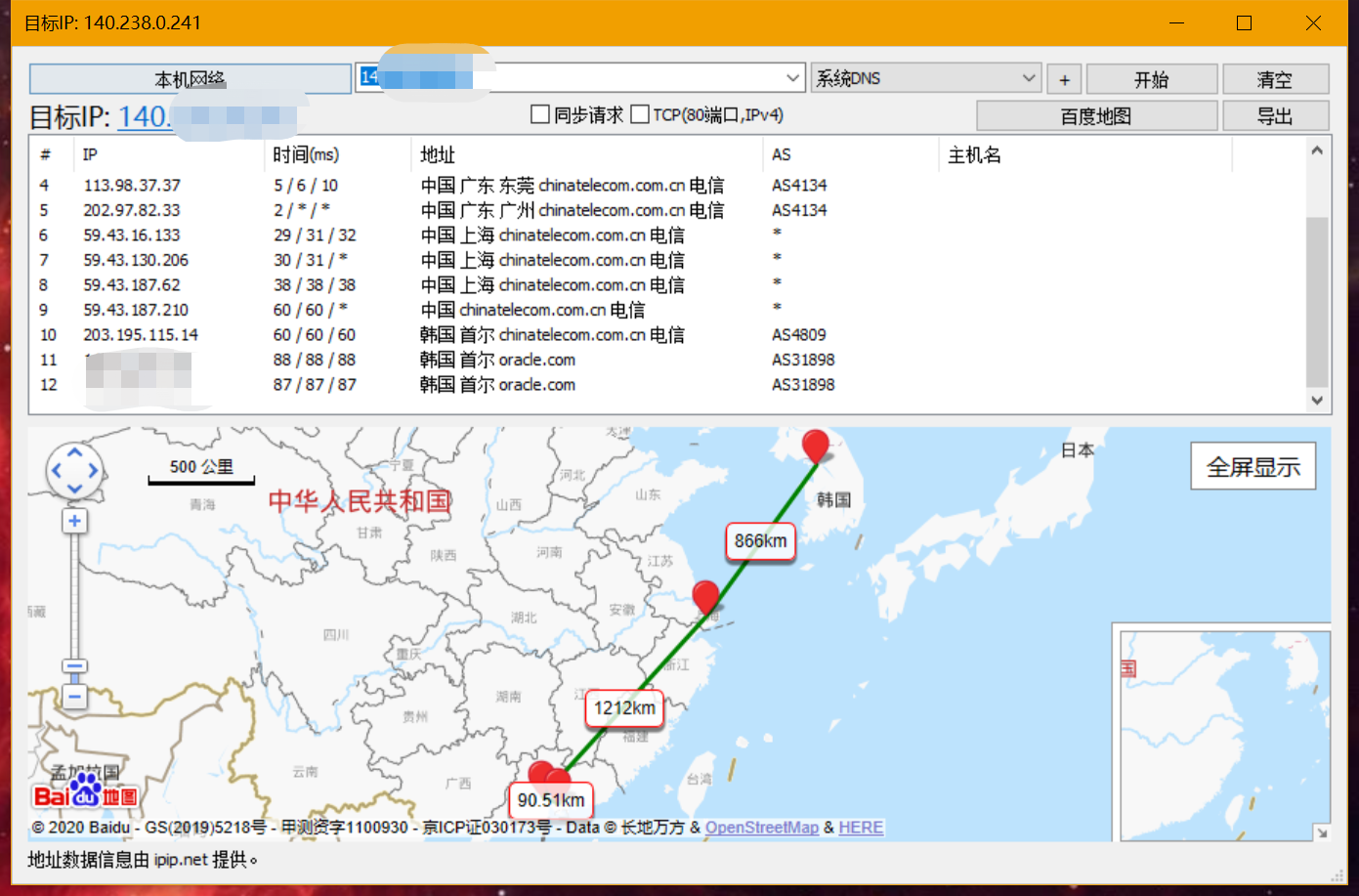 我怀疑我开的甲骨文韩国是假的CN2-图2