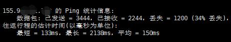 辣鸡PR家晚高峰丢包34%啊-图1