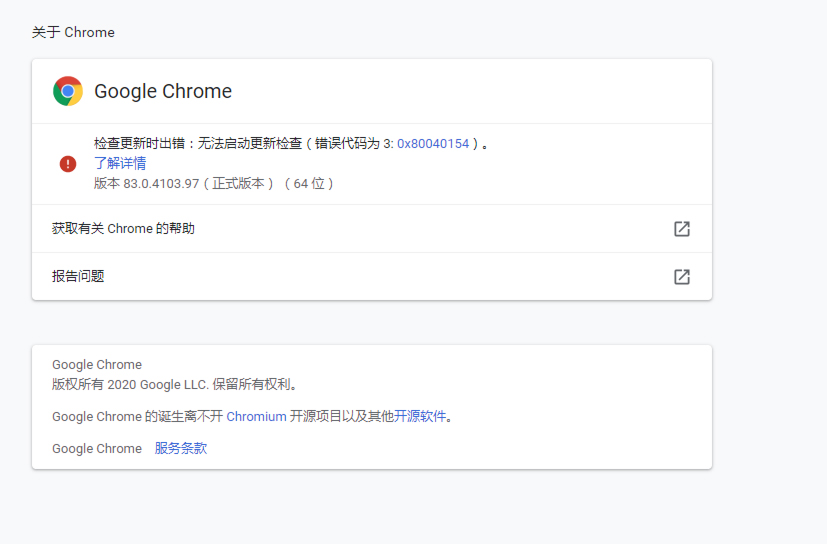 Chrome这样怎么解决?-图1