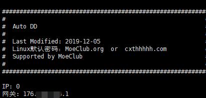 不懂就问 3毛机dd前检测的IP是0,可以安装吗-图1