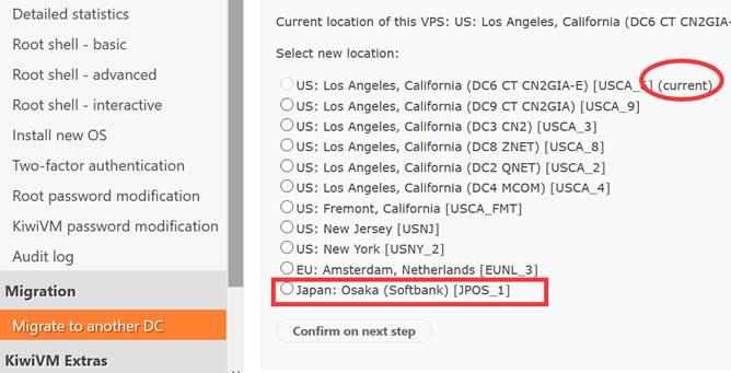 搬瓦工洛杉矶DC6机房更换到日本CN2 GIA机房(搬瓦工更换机房流程)-VPS排行榜