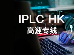 新增:Just My Socks香港 IPLC专线 100G流量@100M带宽 $21/月-VPS排行榜