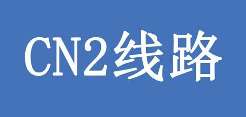 线路对香港服务器租用价格的影响-VPS排行榜
