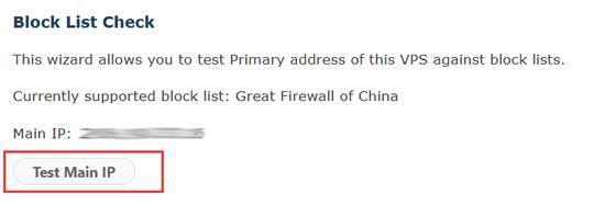 检查搬瓦工服务器IP地址被封的方法(正规使用基本不被封)-VPS排行榜