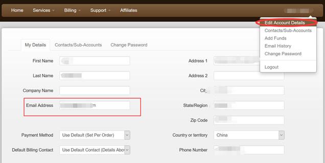 购买搬瓦工账户需要修改的事项 - API重置、账户密码和邮箱设置-VPS排行榜