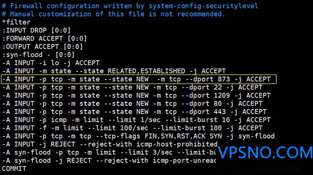 关于Linux VPS服务器网站备份:Rsync实现数据同步增量备份-VPS排行榜