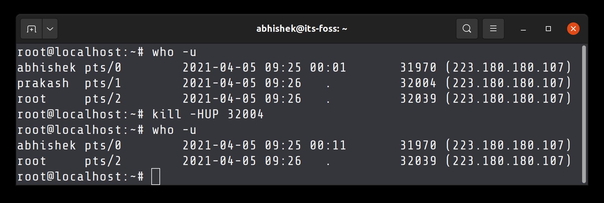 如何在Linux中注销SSH其他用户-VPS排行榜