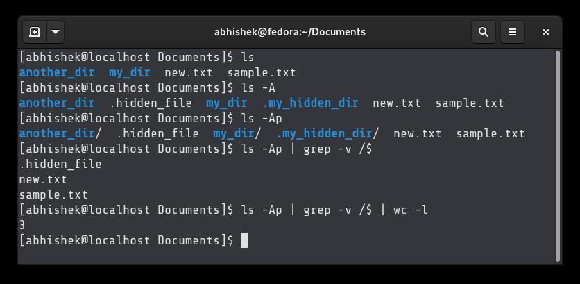 如何在Linux中计算目录中的文件数-VPS排行榜