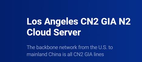 CloudPowerall优惠码:美国CN2 GIA/LA-AS9929 一次性抵扣10美金(限年付)-VPS排行榜