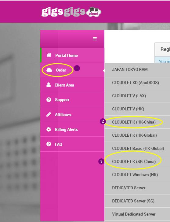 #GigsGigsCloud:香港/新加坡VPS云主机 直连中国 GigsGigsCloud 优惠码 购买搭建分享-VPS排行榜