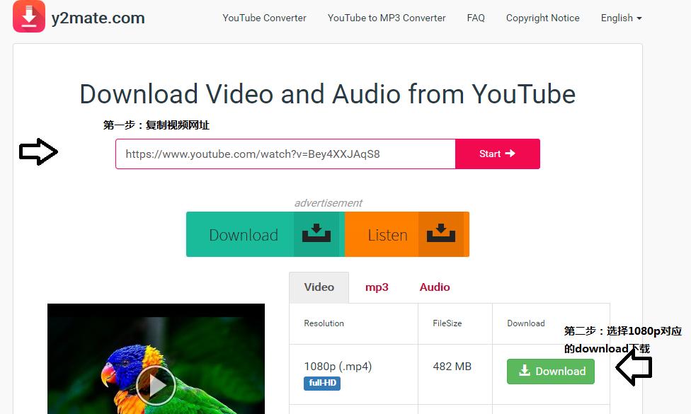 2020最新YouTube下载1080P教程-VPS排行榜