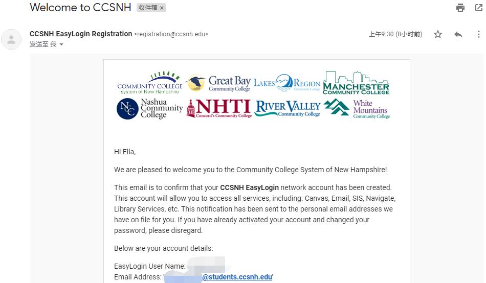 新罕布什尔州社区学院系统邮箱申请