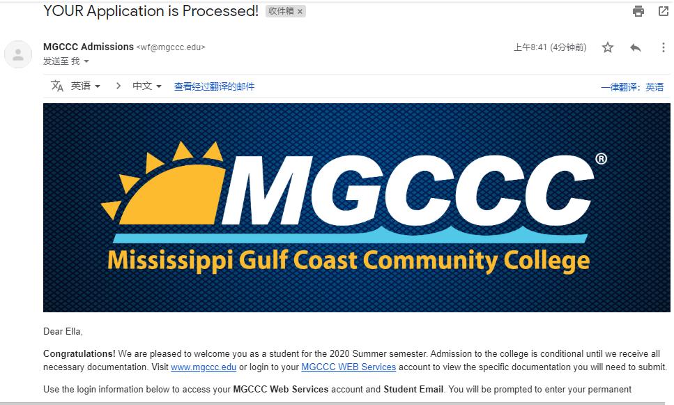 密西西比州墨西哥湾沿岸社区学院学生邮箱申请