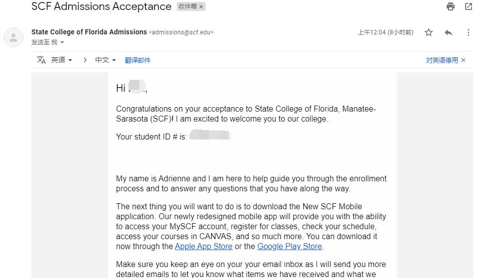佛罗里达州海牛-萨拉索塔州立大学邮箱申请