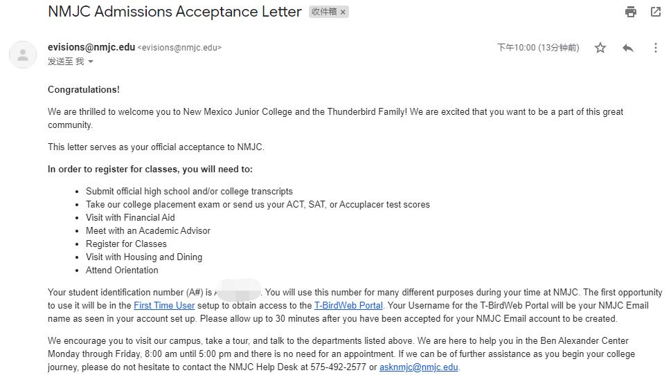 新墨西哥初级学院邮箱申请