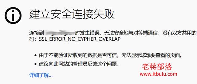 排查WPUPYun又拍云存储插件无法显示图片的问题