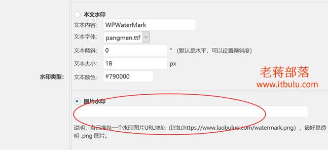 解决WPWaterMark水印插件不能生效水印原因和解决办法