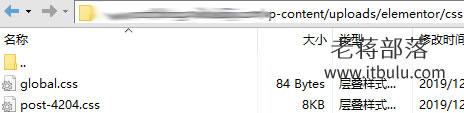 解决WPUPYUN插件不兼容Elementor编辑器CSS文件位置问题