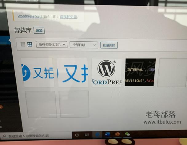 解决WPUPYUN对象存储插件WordPress媒体库无法看到图片