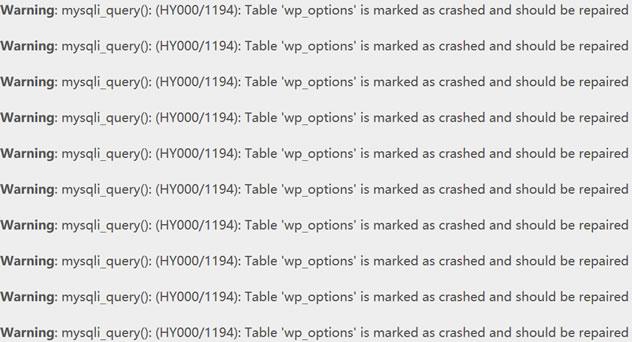 """解决WordPress""""mysqli_query(): (HY000/1194)""""问题"""