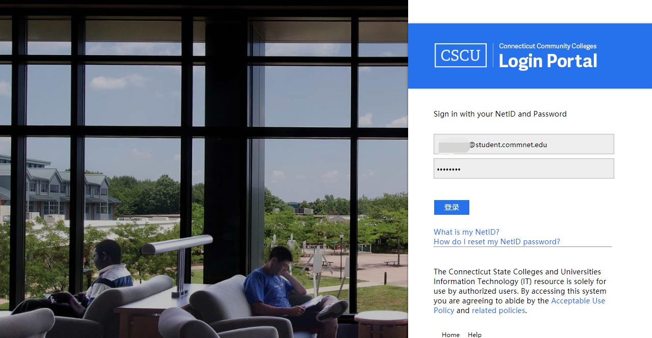 CSCU(康涅狄格州立学院&大学)学生邮箱申请